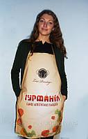 Фартуки с логотипом пошив в Киев, Одессе, Харькове
