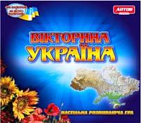 Настольная игра Викторина Украина ЛЮКС