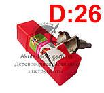 D26 Фреза для дверних і меблевих петель (Свердло Форстнера), фото 2