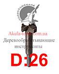 D26 Фреза для дверних і меблевих петель (Свердло Форстнера), фото 3