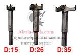 D26 Фреза для дверних і меблевих петель (Свердло Форстнера), фото 4