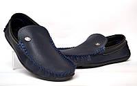 Мокасины мужские кожаные синие натуральные Rosso Avangard Guerin M4 Bolla pelle blu