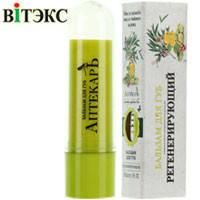 ВИТЕКС АптекарЬ - Бальзам для губ Регенерирующий  р-№32 (масло жожоба, чайного дерева)