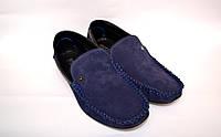 Мокасины больших размеров мужские замшевые синие Rosso Avangard BS Guerin M4 Blue Suede