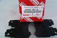 Тормозные колодки  задние  LEXUS LS460/600 оригинальный номер 04466-0W110