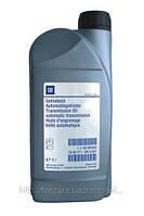 Масло трансмиссионное GM для АКПП (ATF 3309)