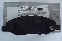 Колодки тормозные передние  Nissan TIIDA  оригинальный номер 41060EE30J