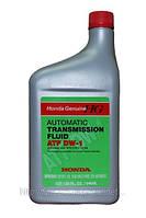 Масло трансмиссионное HONDA ATF DW 1 08200-9008