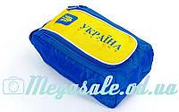 Сумка для обуви Украина: 33х18х12см, синий-желтый