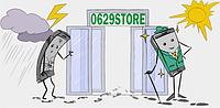 0629store.com.ua - Интернет магазин чехлов и защитных стекол