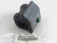 Втулка стабилизатора переднего Toyota Auris Toyota Corolla4881512370