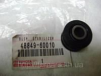 Втулка стойки переднего стабилизатора  Toyota LAND CRUISER LEXUS LX470  LEXUS LX570 48849-60010