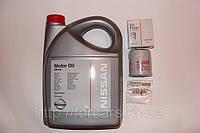 Комплект для замены масла Nissan X-TRAIL TIIDA QASHQAI  PATHFINDER  ALMERA TEANA INFINITI X45/35  MURANO