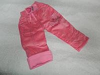 Вельветовые Штаны теплые на девочку Pink