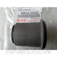 Сайлентблок переднего верхнего рычагаTOYOTA  LAND CRUISER PRADO48632-60020