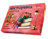 Настольная игра Детская викторина ЛЮКС