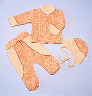 Комплект тройка для новорожденных(велюр)