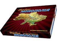 Настольная игра Монополия Украина ЛЮКС