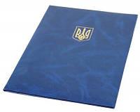 """Папка Адресная 221*320, """"Герб"""", синяя"""