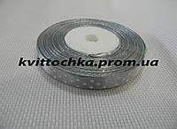 Атласная лента в горошек 1 см. (23 м.), цвет - серый