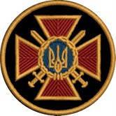 Крест сухопутных войск красный