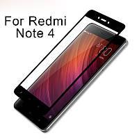 Защитное стекло для Xiaomi Redmi Note 4 2.5D Full scree, Черное