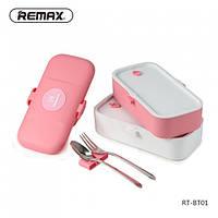Ланч-бокс Remax Lunch Box RT-BT01 белый с розовым