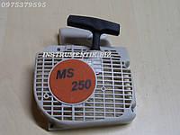 Стартер для Stihl MS 210, MS 230, MS 250