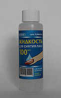 Жидкость для снятия лака 100мл