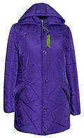 Куртки больших размеров для женщин