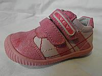 Ботиночки УЕУ розовые демисезонные детские