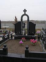 Памятник с аркой 8, фото 1