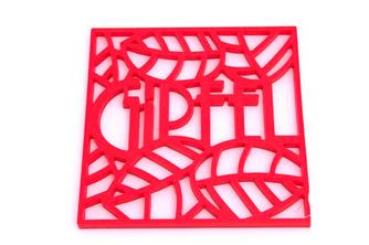 Оригинальная силиконовая подставка под горячее Гипфель по лучшим ценам в Харькове