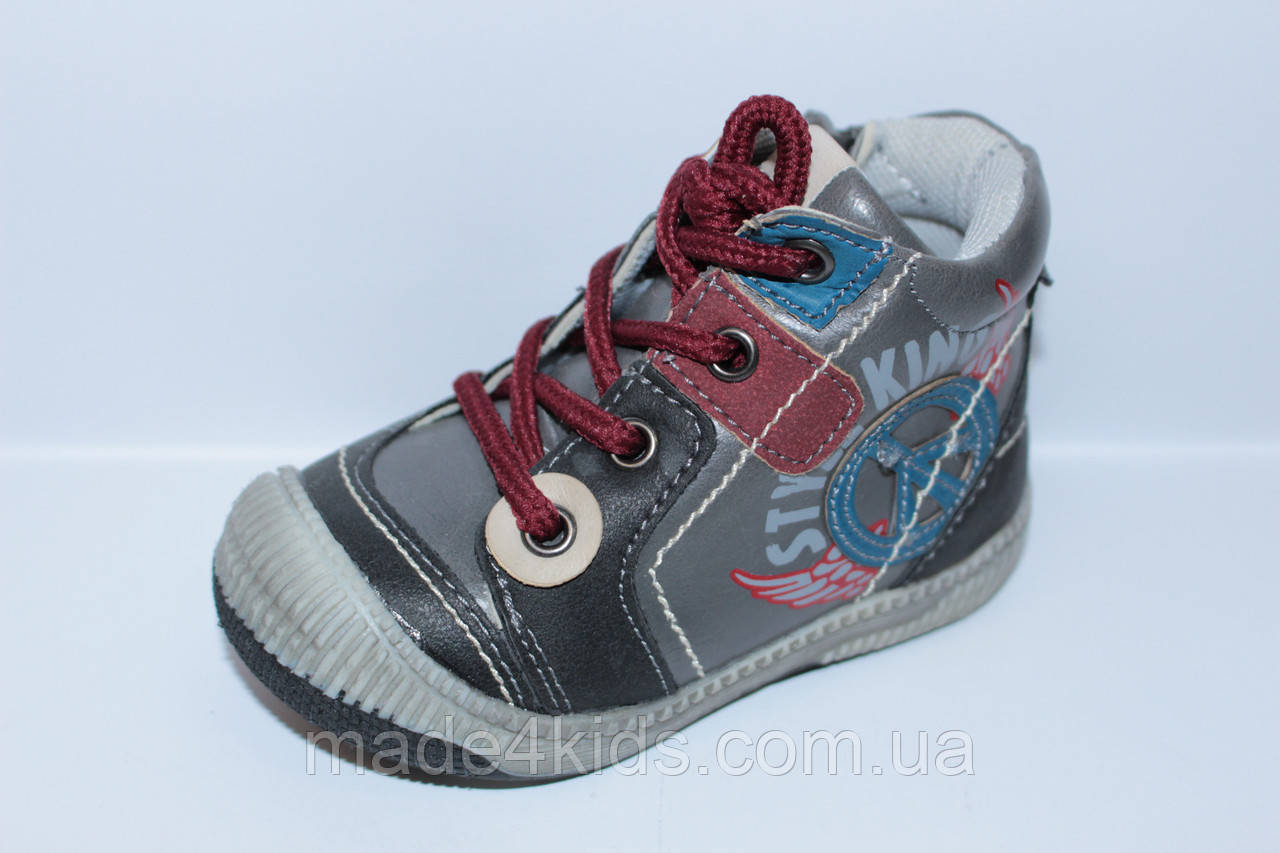 bd6085b4f Демисезонные ботинки на мальчика