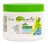 Био-маска La Fabelo без SLS и парабенов для всех типов волос с экстрактом бамбука и черники 500мл