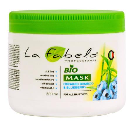 Био-маска La Fabelo без SLS и парабенов для всех типов волос с экстрактом бамбука и черники 500мл, фото 2