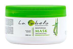 Маска La Fabelo Professional для сухих и окрашенных волос с экстрактом бамбука и пшеничной плацентой 300мл