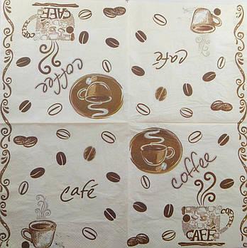 "Салфетка декупажная 33x33 см 22 ""coffe|cafe"""