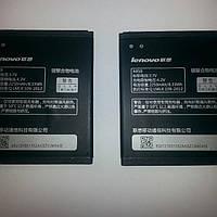 Аккумулятрр Lenovo BL198 A850 A859 A678T A830 A860e K860 K860i S880i S890 2250mAh