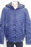 Мужская зимняя куртка с капюшоном очень теплая синяя батал