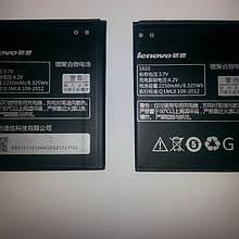 Аккумулятор Lenovo BL208 S920