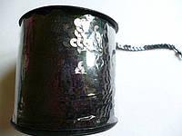Пайетки на нитке черные 91м