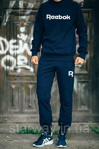 Мужской тёмно-синий спортивный костюм Reebok | рибок лого