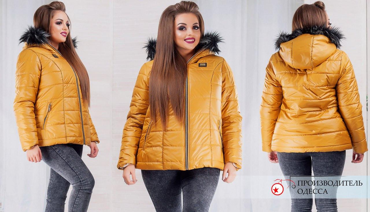 Куртка зима женская батал