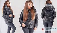 Куртка зима чёрная женская