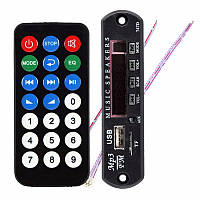 Mp3-плеер ZTV-M011; Модуль FM USB 2.0; Bluetooth; Пульт ду; 12V