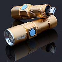 Фонарик CREE Q5; портативный; аккумулятор; USB; стробоскоп