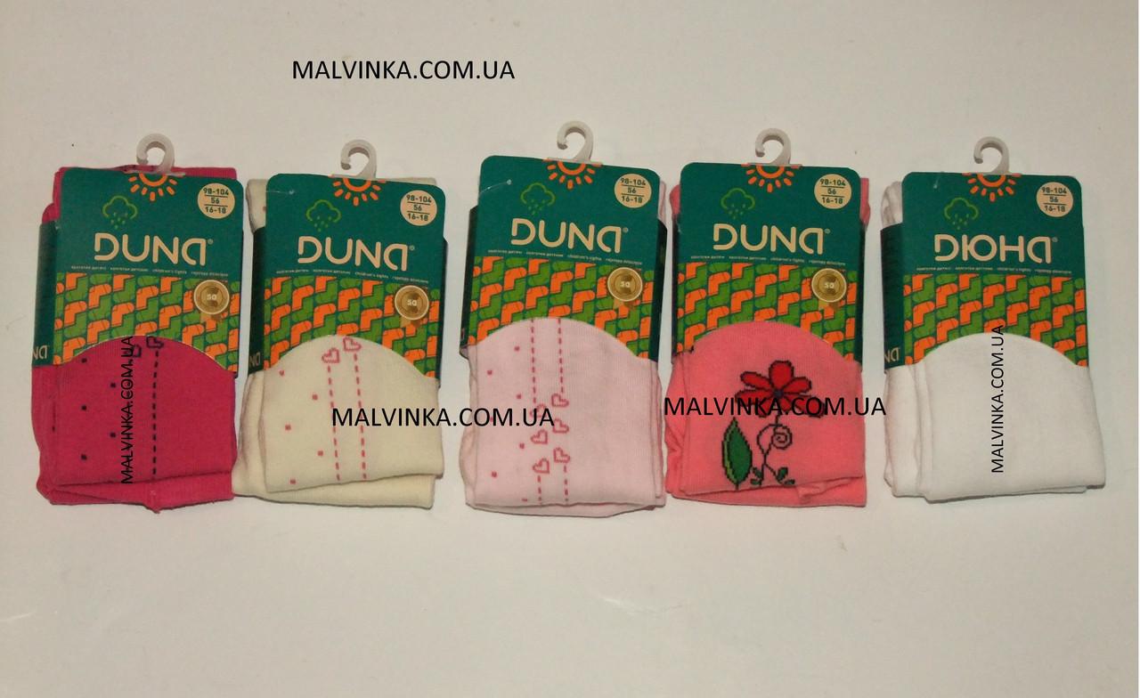 Колготки на девочку 4В-439 Дюна  р 98-104,цвета.