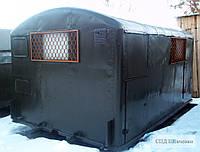 Вагончик (кунг с ГАЗа) размером 4х2,5 м, в наличии