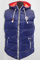 Женская спортивная жилетка на замке темно-синяя
